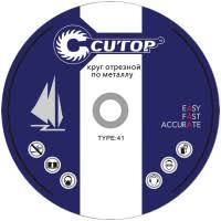 <b>Круг отрезной по металлу</b> Cutop 12510 Т41-125х1,0х22,2, цена ...
