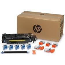 <b>Комплект для обслуживания HP</b> LaserJet, 220 В (L0H25A)