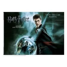<b>Книга</b> Гарри Поттер и Орден <b>Феникса</b>. Альбом для рисования <b>А4</b> ...