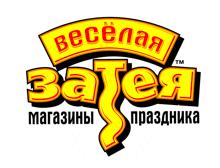 Интернет-магазин доставки <b>воздушных</b> шариков - <b>Веселая</b> ...