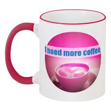 Кружка с цветной ручкой и ободком I need more <b>coffee</b> #276915 в ...