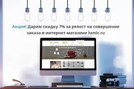 Светильники <b>Mantra</b> из Испании в интернет-магазине «Люмик ...