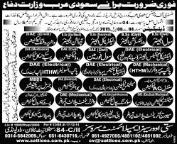 civil engineer road construction engineer job in saudi arabia application form