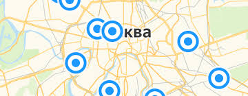«<b>Гвоздика целая</b>» — Продукты, напитки — купить на Яндекс ...