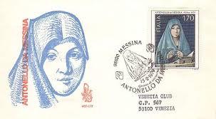 Arte - 6ª emissione: Antonello da Messina e Ardengo Soffici - Dettagli dell'emissione. Venetia Immagine gentilmente fornita da Gianni Paganelli. Venetia - ita1979_461_b01