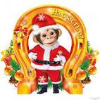 Год обезьяны фото открытки