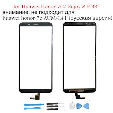 "<b>5.99</b>"" for <b>Huawei</b> Honor 7C/ Enjoy 8 <b>Touch Screen</b> Glass Panel for ..."