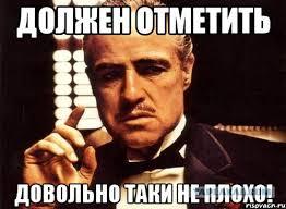 ЕС продлил экономические санкции против России до конца 2016 года - Цензор.НЕТ 6256