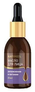 Karmel <b>Масло для лица с</b> витамином Е — купить по выгодной ...