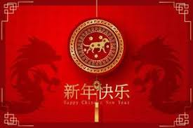 Chinese <b>New Year Pattern</b> Free Vector Art - (281 Free Downloads)