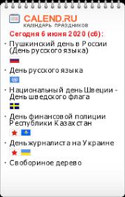 <b>Aviora</b> - Каталог группы снабжения