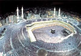 مدينة مكة المنورة images?q=tbn:ANd9GcR