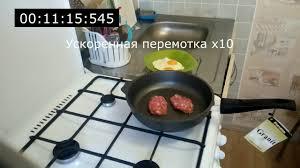 Тест <b>сковороды Кукмара</b> серии Гранит - YouTube
