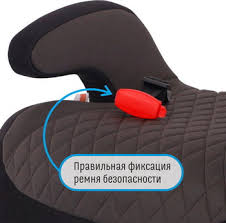 <b>Автокресло Smart Travel</b> Trust FIX Smoky, 6-12 лет, 22-36 кг ...
