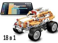 <b>Радиоуправляемые</b> роботы с доставкой от интернет-магазина ...