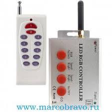 Пульт <b>управления</b> AquaViva к фонарям SL-P-C1 | MarcoBravo
