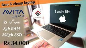 <b>Avita Liber</b> i5 (8th gen) Unboxing & review | Best laptop under Rs ...