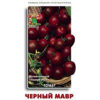 Купить <b>семена</b> цветов в интернет-магазине mosgazon.ru