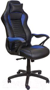 Седия Spider (черный/синий) <b>Кресло</b> геймерское купить в Минске