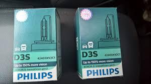 <b>D3S Philips X</b>-<b>treme Vision</b> Gen2 (+150%) в ближний свет ...