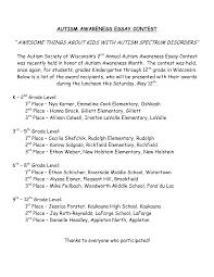 autism essays report web fc com autism essays