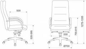 Офисные <b>кресла</b> цвета <b>слоновой</b> кости купить с доставкой в ...