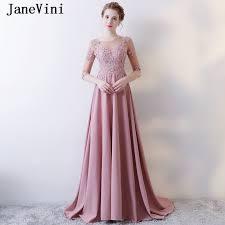 JaneVini Elegant A Line Long Prom Dresses <b>2019</b> Scoop Neck ...