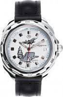 <b>Vostok 211261</b> – купить наручные <b>часы</b>, сравнение цен интернет ...