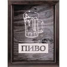 "<b>Копилка для пивных</b> крышек Дубравия ""Пиво"", KD-023-131, 22 x ..."