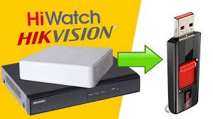 Как скинуть видео с видеорегистратора Hikvision / HiWatch DVR ...