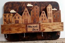 Пин от пользователя <b>Mishka</b> Handmade на доске Мои работы ...