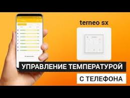 <b>terneo sx</b>, ax — обзор умных wi-fi-<b>терморегуляторов</b> - YouTube