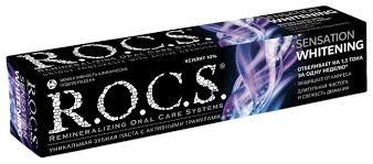 <b>Зубная паста R.O.C.S.</b> Сенсационное отбеливание — купить по ...