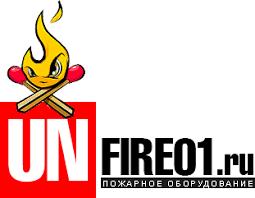 Подставки под огнетушитель, крепежи для <b>огнетушителей</b> купить