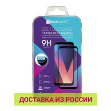 Glass , купить по цене от 59 руб в интернет-магазине TMALL