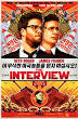 Movies with interviews