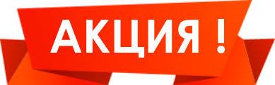 <b>08310-2</b>,<b>01</b> Подвесной <b>светильник</b> Ринетта белый d37 в Москве