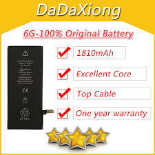 (6% Off) Vente <b>100 Pcs</b> lot <b>DHL</b> Excellent 1810mAh Core Protection ...