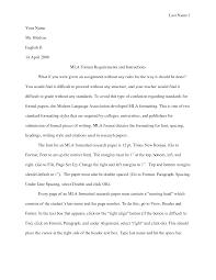 essay paper formatsample mla essay