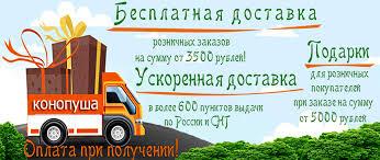 <b>Многоразовые подгузники</b> оптом и в розницу от konopusha.ru ...