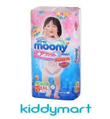 <b>Трусики</b>-<b>подгузники Moonyman</b> для девочек, L 9-14 кг, 44 шт ...
