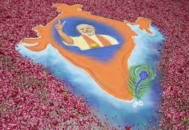 காங்கிரஸ் இல்லாத இந்தியா என்ற கனவு இனிதே நிறைவேறுகிறது
