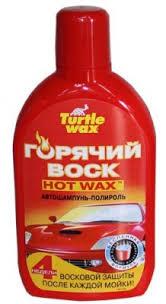 <b>Горячий воск Turtle Wax</b> Hot Wax 500мл.