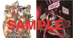 <b>One Piece</b> 20th Anniversary Celebrated in <b>Grand</b> Jump!   Tokyo ...