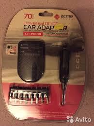<b>Автомобильный блок питания</b> 70Watt - Бытовая электроника ...