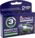 Купить Сменные <b>кассеты</b> для бритья <b>Deonica For Men</b> 2шт с ...