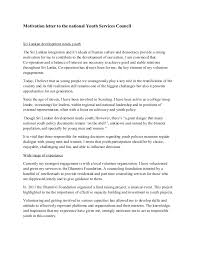 Epistola a los pisones analysis essay          Picture Exchange Communication System  PECS  essay help uk