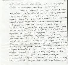 my fondest childhood memories essay   essay topicschildhood memories essay in malayalam my thoughty