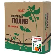 Системы <b>капельного полива</b> — купить на Яндекс.Маркете