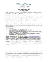henry owen memorial award essay contest elliott school henry owen memorial award essay promo 2017